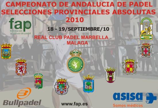 Campeonato de Andalucía de Padel selecciones provinciales 2010